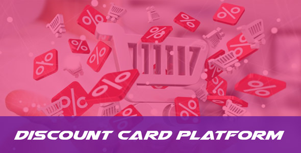 DiscountCard - Discount Card Selling Platform