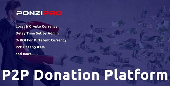 PonziPRO - P2P Donation Platform